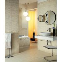 China wave white tile on sale