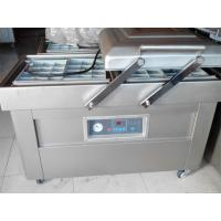 Wholesale DZ(Q)500-2SB double chamber food vacuum packaging machine from china suppliers