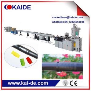 China Emitting pipe extrusion machine China supplier wholesale