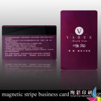 Wholesale Custom Design PVC Business Cards Offset Printing With Magnetic Stripe from china suppliers