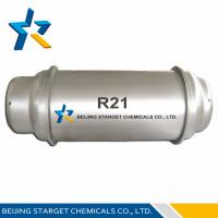 Wholesale R21 OEM HCFC Refrigerant R21 With 99.8% Purity, Disposable Cylinder 30lb / 13.6kg from china suppliers