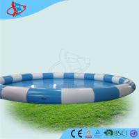 Blue white inflatable swimming pools water park games - How to make swimming pool water blue ...