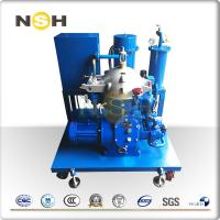 Wholesale Portable Centrifugal Lube Oil Filter , Water Impurities Removal Oil Centrifuge Machine from china suppliers