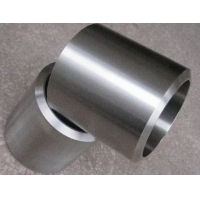 Buy cheap 1045 Hollow Forged Steel Rings Annealed Normalized from wholesalers