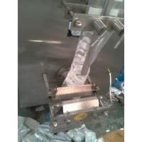 Wholesale Full Automatic Sachet water/juice bag filling/sealing/making machine from china suppliers