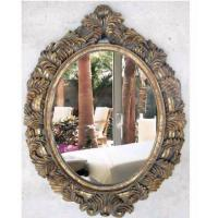 Wholesale Leaf Wall Mirror (31006-01) from china suppliers