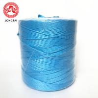 Buy cheap 1 - 5 mm Fibrillated Polypropylene Twisted Twine Rope For Agriculture from wholesalers