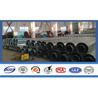 Wholesale Distribution Equipment Galvanized Electrical Power Pole Transmission Tubular Steel Pole from china suppliers