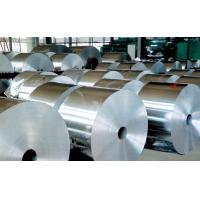 Wholesale low price aluminum foil from china suppliers