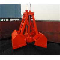 Wholesale 25T 6 - 12m³  Wireless Remote Control Grab for Loading Coal / Sand and Grain from china suppliers