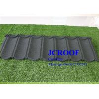 Wholesale 18 Color Wood Grain Stone Coated Roofing Sheet Plain Roof Tiles Type from china suppliers