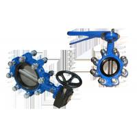 Wholesale DN100,PN10 wafter type electric UPVC butterfly valve from china suppliers