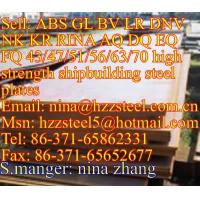 Wholesale RINA AQ47/ RINA AQ51/ RINA AQ56/ RINA AQ63/ RINA AQ70 marine steel plate/ shipbuilding steel plate from china suppliers