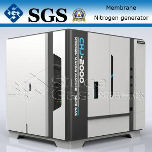 Professional 99.9995% Membrane Type Nitrogen Generator Package System