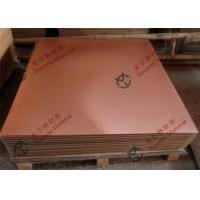 Wholesale Customized TU1 TU2 TP1 TP2 Industry Copper Alloy Sheet , 1000mm to 6000mm Length Copper Plate from china suppliers