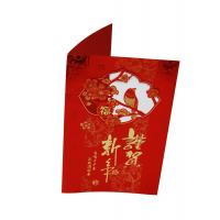 Wholesale Gold or silver hot stamping, Embossing, die cutting Christmas Greetings Card Printers from china suppliers