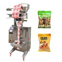 Buy cheap JB-300K Automatic 500g 1kg packaging machine for sugar rice peanuts beans from wholesalers