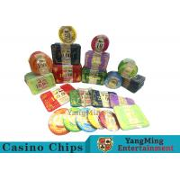 Wholesale Acrylic Plastic Deluxe Poker SetFor 5 - 8 Players With 50 / 100mm Diameter from china suppliers