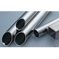 Wholesale Seamless Steel Pipe & Seamless Steel Tube (904L) from china suppliers