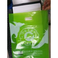 China Waterproof Toys Packaging Plastic Supermarket Bags Biodegradable Shopping Bags wholesale