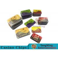 Quality Crystal Acrylic Casino Poker Chips With Win bronzing 94 * 66mm for sale