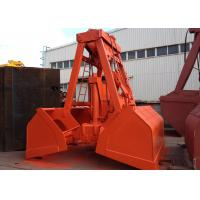 Wholesale Remote Control Grapple Grabs For Marine Coal / Sand / Grain Loading 36mm Rope Dia from china suppliers