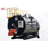 Buy cheap Natural Circulation Oil Fired Steam Boiler WNS Series For Industry Production from wholesalers