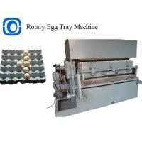 Wholesale Full Automatic Rotary Egg Tray Machine Production Line for Egg Tray Box or Carton from china suppliers