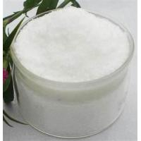 Wholesale AJI92/USP26 L-Cysteine Hydrochloride Anhydrous Health food additives  from china suppliers