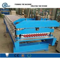 988 Type Corrugated Roll Forming Machine
