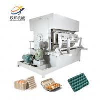 Wholesale lowest price 8*4 egg tray machine/paper pulp molding machinery/used paper folding machine from china suppliers