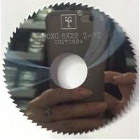 Wholesale KM  Solid carbide slitting cutter circular saw blade for metal cutting from china suppliers