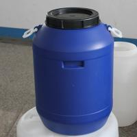 Wholesale Plastic Barrel  / Food grade  Plastic Drums 50L from china suppliers