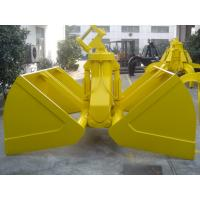 Wholesale Digger / Excavator 1.0m³  Clamshell Grab Bucket for Loading Dry Bulk Cargo from china suppliers