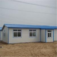 Prefabricated house manufactured homes model 006 2 for 2 bedroom prefab homes
