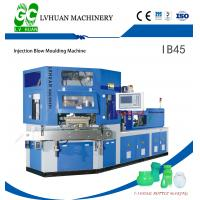 Wholesale Energy Saving Automatic PET Blow Moulding Machine Excellent Electrical System from china suppliers