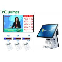Wholesale 17 Inch Slim Smart Queue Management Equipment Intelligent Type from china suppliers