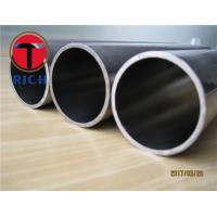Buy cheap 304 Stainless Seamless Hydraulic Cylinder Tube Cold Drawn Steel Honed Tube from wholesalers