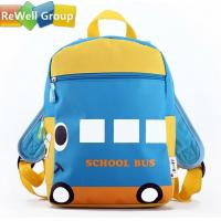 Wholesale Kindergarten Personalized Kids Backpack Bags Lovely Card Backpack from china suppliers