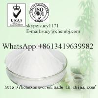 China 99% hot sale  D-Mannitol   skype:sucy1171 wholesale