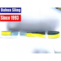 Wholesale Polyester Lifting Slings from Polyester Lifting Slings
