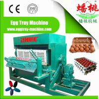 Wholesale full automatic production line egg tray machine/egg tray making machine manufacturer from china suppliers