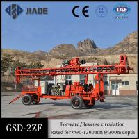 China Gdd-2zf Mechanical Trailer Mounted Portable Drilling Rig wholesale