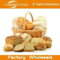 Wholesale Factory wholesale 100% nature handcraft wicker basket with fabric lining decoration rattan wicker bread baskets from china suppliers