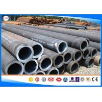 Wholesale DIN1626 1.0110 Mechanical Tube , carbon steel hydraulic tubing Black Color from china suppliers