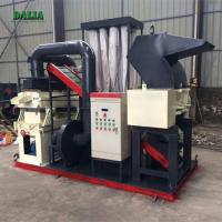 Buy cheap 380V Scrap Copper Wire Recycling Machine High Productivity Reliable Performance from wholesalers