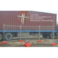 Wholesale ISO 9001 certificated temporary construct chain link fence for sale from china suppliers