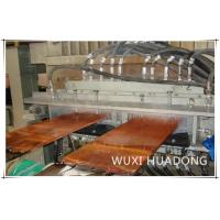 Rectangular Billet Copper Continuous Casting Machine With Melting And Holding Furnace