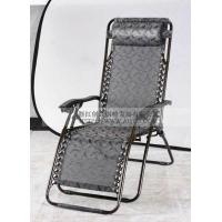 two person chaise lounge images images of two person chaise lounge. Black Bedroom Furniture Sets. Home Design Ideas