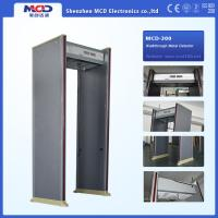 Wholesale Waterproof Door Frame Metal Detector 6 Zones Knife Dun detection machine from china suppliers